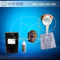 东莞地区模具硅胶树脂工艺品模具硅橡胶