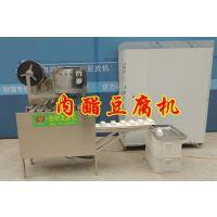 周口内酯豆腐机生产线,内脂豆腐机多少钱一台,大型卤水豆腐机