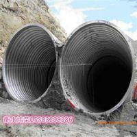 整装金属波纹管涵种类、波形齐全,可代加工