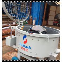 MT 250 耐火材料搅拌机