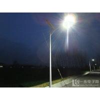 雅安太阳能路灯厂家 路灯价格