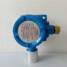 燃气管道泄漏报警器,监测天然气浓度超标探测器