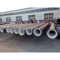 供应供应衬塑复合管|衬pe管|衬pp管|衬po管|环氧树脂复合管