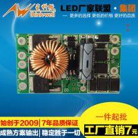 星科微619 H4无极远近光汽车大灯 恒流源LED驱动电源板 12-30V双光分体板打样贴片