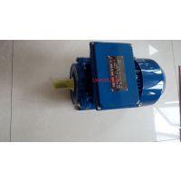 宁波液压机械常用卧式3KW-2P单相220V电动机