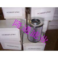 颇尔HC9600FUP4H液压油滤芯 过滤器供应