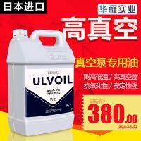 日本爱发科真空泵油r-7 5L/18L装真空泵专用油 PVD系列