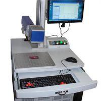 重庆激光打标机、激光打标机、紫旭打标机(在线咨询)