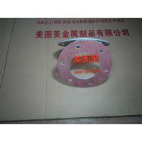 石棉橡胶垫片,石棉橡胶板材 XB350,XB450