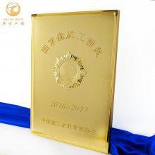 上海木质奖牌,建筑工程奖杯,钢结构金奖木牌定制,表彰活动纪念品|典士工艺