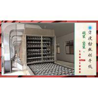 全自动方便粉丝(即食)生产线13937801905