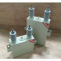我公司直销RFM0.75-1500-0.7S九元高压电容器