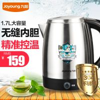 安徽 合肥 正品九阳 JYK-17S02电热水壶开水煲烧 食品级304不锈钢 1.7升九阳总代理商