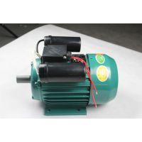 家用电机220v厂家直销价格低品质好。