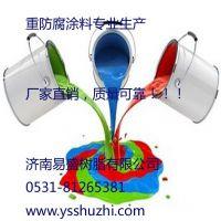 山东济南【易盛】YS-1056高温烧烤炉专用漆(H级电工绝缘漆)