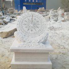 石雕日晷雕塑中式汉白玉石雕计时器校园广场雕刻