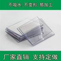 透明塑料PVC硬板 硬塑料透明板 透明PVC板 厂家直销