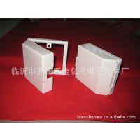 临沂厂家低价生产加工各种塑料开关盒