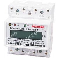 华邦 单相显示电流电压功率485多功能导轨表4p