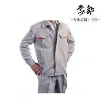 新款山西高档纯棉工作服 工作服定做 厂服工作服 太原服装厂