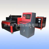 供应济南格锐不锈钢、碳钢、铁等金属板材激光切割机