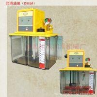 〖荐〗台湾永佃TM-302FW-T4P电动注油机|压铸机用注油机 TM-302F