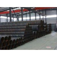 螺旋管 Q235焊管 防腐螺旋管 厂家直销现货大口径焊管现货1220*9