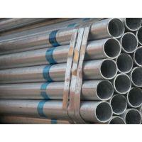 生产国标热镀锌焊管,大口径热镀锌钢管,热镀锌钢管国标壁厚