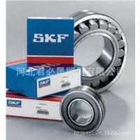 231/710CAK/W33油田大型机械设备进口轴承瑞典SKF调心滚子轴承
