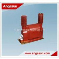 供应jdz8-35电压互感器
