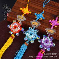 纯手工编织水晶串珠挂件 寓意平平安安,水晶汽车挂件,