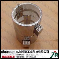 厂家直销 非标定做陶瓷电热圈 挤出机陶瓷加热圈