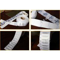 商标复合机 防伪商标贴标机 全自动贴标机
