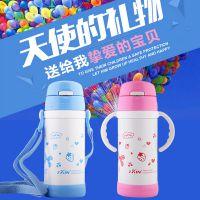 中星儿童保温杯保温瓶带吸管杯正品男女儿童创意不锈钢杯子包邮
