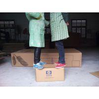 杭州市纸箱厂供应杭州余杭区、萧山区、西湖区、滨江区、上城区、下城区搬家纸箱。