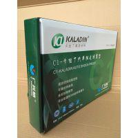 批发出售广州工厂优质卡拉丁基胶隔音材料 减震垫 汽车隔音材料
