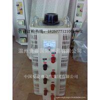 【企业集采】TSGC2-15KVA三相调压器 TSGC2-15K接触调压器15千瓦