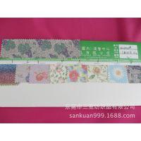 SK-0520#供应特殊格丽特系列 墙纸 壁纸 印花皮革