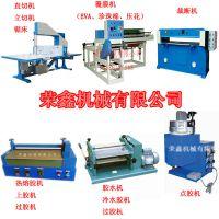 杭州、上海、苏州  热熔胶机、上胶机、直切机、立切机(图)