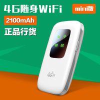 大唐4G随身WiFi 4G版MIFI迷你路由器无线手机移动WiFi无线AP包邮