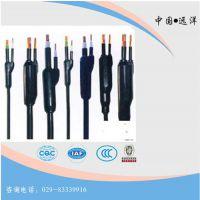西安电缆厂,预分支电缆分支接头,预分支电缆