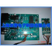 【大量供应】单片机项目的承接 程序开发 软件编程 电子电路设计