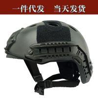 一件代发FAST PJ标准款CS战术骑行 野战 我是特种兵伞兵快速头盔