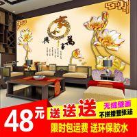 厂家批发代理客厅电视背景墙壁纸无缝大型壁画环保中式卧室壁布
