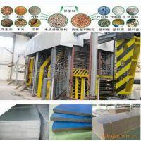 国森机械生产模压木塑建筑模板生产线