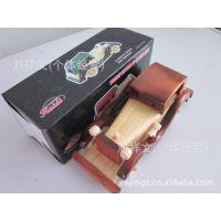 旅游工艺品 彩色木质老爷车 木制儿童玩具模型 8寸汽车模型 装饰