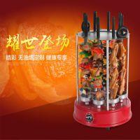 绿色健康环保无烟全自动旋转电烧烤机立式烧烤炉自动烤羊肉串机