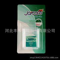 方盒50米薄荷加蜡牙线来自专业生产厂家