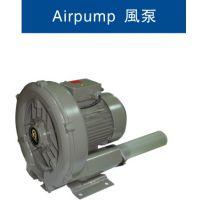 风泵 游泳池风泵 气泵 泳池设备 水疗设备 spogold水疗风泵 3HP 金仕霸BP-2