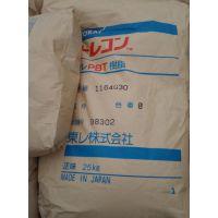 供应日本东丽PBT 1401X06 耐化学耐水解 苏州无锡上海报价